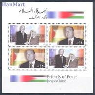 Palestine 2004 Mi Bl 24 MNH ( ZS10 PLSbl24 ) - Palestina