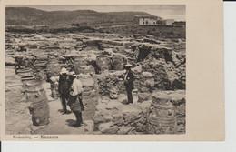 Crète Archéologie - Grecia