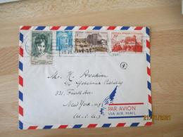 Affranchissement Philatelique  Timbre Recamier 12 F  Saint Bertrand Comines 20 F Et 8 F    Pour New York - 1921-1960: Modern Tijdperk