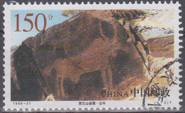 China 1998. Felsenmalereien, 150 Fen, Mi 2946 Gebraucht - Arqueología
