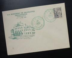 Yugoslavia 1955 Bosnia&Herzegovina Cover Special Cancel XVI KONGRESO DE JUGOSLAVIA ESPERANTISTOJ SARAJEVO R225 - Brieven En Documenten