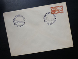 Yugoslavia 1960 Bosnia&Herzegovina Cover Special Cancel V KONGRES SSRN BIH SARAJEVO Congress R232 - Brieven En Documenten