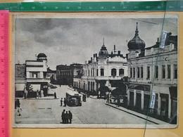 KOV 126-4 - KRAGUJEVAC, Serbia, BUS, AUTOBUS - Serbia