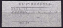 CHINA CHINE CINA  SICHUAN  ADDED CHARGE LABEL (ACL)  RARE!!!!! - Non Classificati