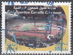 Liban 2005 Michel 1460 O Cote (2007) 0.60 Euro Stade Camille Chamoun Cachet Rond - Libano
