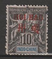 HOI HAO - N°5 Nsg (1901) - Neufs