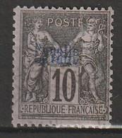 CAVALLE - N°3 Obl (1893) - Oblitérés