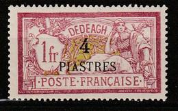 DEDEAGH - N°15 * (1902-11) - Neufs