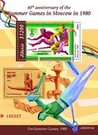 LIBERIA 2020 - Gymnastics At Olympics 1980, S/S. Official Issue [LIB200514b] - Gymnastiek