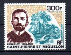 Q-9  St Pierre Et Miquelon PA N° 47 ** Fraicheur Postale. Dispersion Collection Colonies Françaises. - Ongebruikt