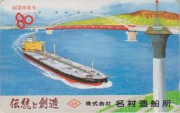TC JAPON / 110-014 - BATEAU PONT PHARE / Peinture Dessin - SHIP BRIDGE LIGHTHOUSE JAPAN Phonecard / Painting - 939 - Barcos