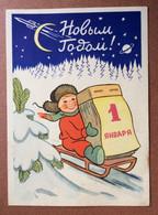 SANTA Boy Sleigh. Calendar January 1. Space Rocket. Satellite. Ultra Rare! USSR New Year Unused Postcard 1960 - Anno Nuovo