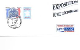 D27 - COUR DES COMPTES -SOUVENIR PHILATELIQUE AVEC TIMBRE ADHESIF AVEC VIGNETTE ATTENANTE - Used Stamps