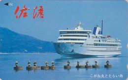 TC JAPON / 110-016 - BATEAU & Femme ** SADO KISEN CAP FERRY ** - SHIP & GIRL - JAPAN Phonecard - SCHIFF - 943 - Barcos