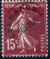 FRANCE -  Préo N° 53  :  Semeuse 15c Brun - 1893-1947