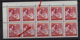 13. Yugoslavia 1990 Definitive, Error, Without PTT, Block Of 10 MNH - Imperforates, Proofs & Errors