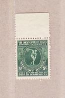 1920 Nr 179** Zonder Scharnier.Olympische Spelen Antwerpen.OBP 7 Euro. - Nuevos