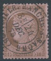 Lot N°59279  Variété/n°54, Oblit Cachet à Date De Villefranche-sur-Saône, Rhone (68), Tache Blanche Face Au Front - 1871-1875 Ceres