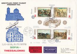 Bulgarien 1973 Nr. 2230-33 Block 39 - Flug Touristik Auf Brief Gelaufen - Cartas