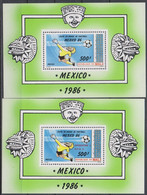 Soccer World Cup 1986 - MALI - S/S+S/S Red Ovp MNH - 1986 – Mexico