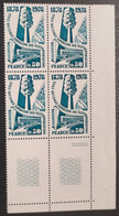 N° 1984 Neuf ** Gomme D'Origine, Bloc De 4  TTB - Unused Stamps