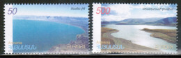 CEPT 2001 AM MI 431-32 ARMENIA - 2001