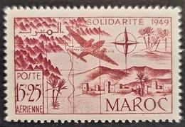 MAROC 1950 - MNH - YT 78 - Nuovi