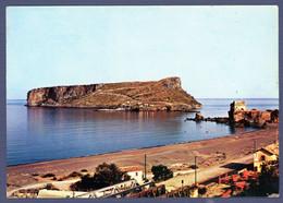 °°° Cartolina - Praia A Mare Isola Di Dino E Scogliera Fiuzzi Nuova (l) °°° - Cosenza