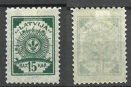 LETTLAND Latvia 1919 Michel 9 B (top Margin Perforated 9 3/4) * - Lettonia