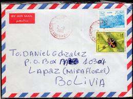 Algerie - 2000 - Lettre - Anthrène - A1RR2 - Sonstige