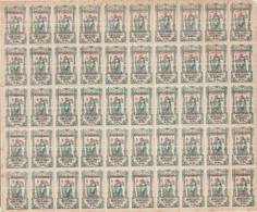 1920. ** Edifil: MARRUECOS 69(50). Pliego Completo - Spanish Morocco