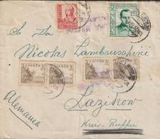 1937-CARTA-Edifil: BENEFICENCIA NE15. VALLADOLID A ALEMANIA - Bienfaisance
