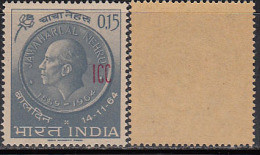 MNH India, 1965 Overprint ICC On Nehru, U.N. Force In Gaza, Palestine - Franchise Militaire