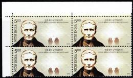 India 2009 MNH 1v Corner Blk, Louis Braille, Embossed Stamps, Physically Disabled, Blind Language, Eyes - Handicap