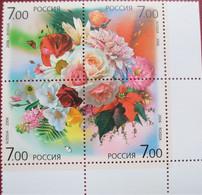Russia  2006 Flowers  Butterflies  S/S  MNH - Schmetterlinge