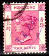 HONG-KONG-035 - Emissione 1882 (o) Used - Qualità A  Vostro Giudizio. - Usados