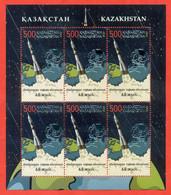 Kazakhstan 2020. 65th Anniversary Of The Baikonur Cosmodrome. Small Sheet. - Kazachstan