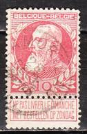 74  Grosse Barbe - Bonne Valeur - Oblit. Centrale LAMORTEAU - LOOK!!!! - 1905 Thick Beard
