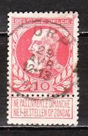 74  Grosse Barbe - Bonne Valeur - Oblit. Centrale ORP - LOOK!!!! - 1905 Thick Beard
