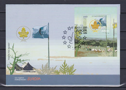 2007. Macedonia. EUROPA CEPT. The 100 Years Of Scouting. Mi. Bl.17 FDC - Macedonia