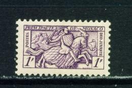 MONACO  -  1951Seal Of Rainier III 1f Unmounted Never Hinged Mint - Unused Stamps