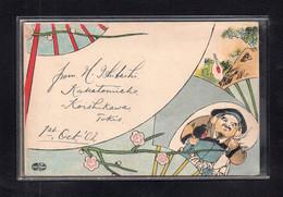 (23/01/21) JAPON-CPA TOKIO - CARTE ILLUSTRATEUR JAPONAIS - TRES BELLE CARTE DE 1909 - Tokyo