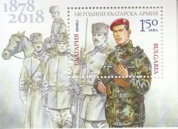 2018 Bulgaria Army Military Horses Souvenir Sheet MNH - Nuevos