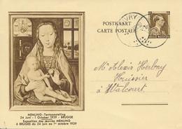 Entier Illustrés – Painting Flemish Primitive's - Exposition Me-mling - Bruges - 1939 - Madonna