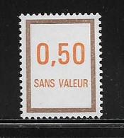 FRANCE  ( FFIC - 66 )  1978  N° YVERT ET TELLIER  N° F225   N** - Ficticios