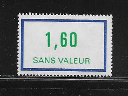 FRANCE  ( FFIC - 70 )  1981  N° YVERT ET TELLIER  N° F228   N** - Ficticios