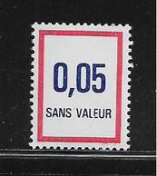 FRANCE  ( FFIC - 73 )  1981  N° YVERT ET TELLIER  N° F231   N** - Ficticios