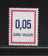 FRANCE  ( FFIC - 74 )  1981  N° YVERT ET TELLIER  N° F231   N** - Ficticios