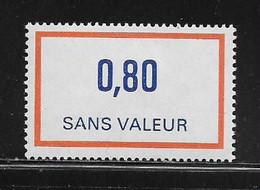 FRANCE  ( FFIC - 76 )  1981  N° YVERT ET TELLIER  N° F234   N** - Ficticios