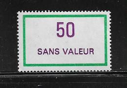 FRANCE  ( FFIC - 78 )  1981  N° YVERT ET TELLIER  N° F237   N** - Ficticios